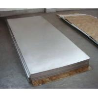 China Titanium Plate on sale