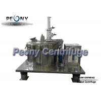 China Advanced Industrial Centrifuge Equipment to Dewater Electrolytic Copper Powder on sale