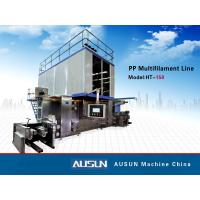 hot sale pp yarn textile machine Manufactures