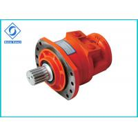 0-220 R/Min Low Speed High Torque Motor , Low Noise Eaton Hydraulic Drive Motors Manufactures