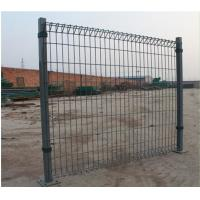 Rolled Bending Metal Front Yard FenceLow Carbon Steel 50X200mm Mesh For School Manufactures