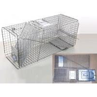 Collapsible animal trap EH05 for sale