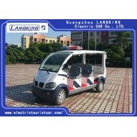 Front Bumper Electric Patrol Car 5 Seats 48V/4KW With Bucket / Auto Tire Manufactures