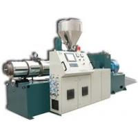 China Recycling Single Screw Pelletizing Extruder , PE Film Extruder Plastic Machine on sale