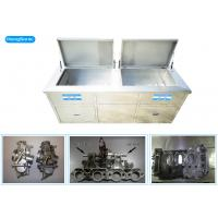 Stainless Steel Ultrasonic Auto Parts Cleaner For Engine Parts 135L 1800W Manufactures