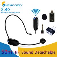 Quality 2.4G high end wireless headset micriphone,USB charging,auto matching,anti-interference for sale