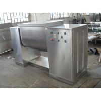 China 120 kg/batch Material Feed Groove Powder Mixer Machine For Wet Mixing on sale