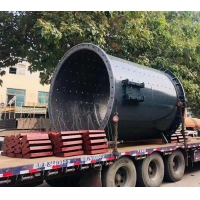 China Citic Ic Ball Mill Parts 25mm Cylindrical Shell on sale