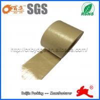 water activated kraft paper gum tape for carton sealing strong adhesion Manufactures