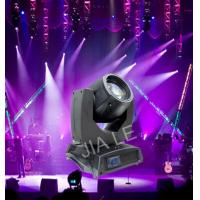 High Power 200W 5R Sharpy dj Indoor Rotating Stage Light IP20 AC100V - 240V Manufactures