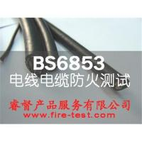 Cable testing for BS6853:1999/BS4066-3/BS 6853 Annex B/BS 6853 Annex D Manufactures