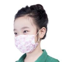 China lightweight Soft Disposable Face Mask air pollution protection mask Breathable on sale