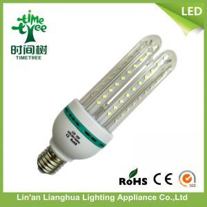 Energy Saving 4u e27 led light bulb 15W 16W Daylight 25000H Manufactures