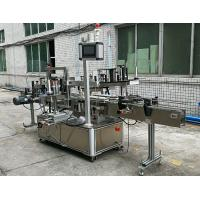 Automatic Self Adhesive Labeling Machine Sticker three labels 250BS/min Production speed Manufactures
