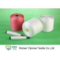 Colorful Bright Dyeable Cone Polyester Dyed Yarn / Dyeing Yarn 20/2 30/2 40/2 50/2 60/2 Manufactures