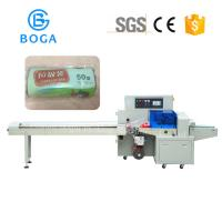 China 2.4KW Horizontal Flow Pack Machine Garbage Bag Packaging Easy Operation on sale