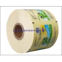 plastic tube rolls vacuum bag film roll for food auto packaging Manufactures