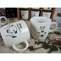 Quality ceramic coffee mark mug with the 12 Chinese zodiac printing for sale