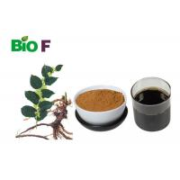 China Water Soluable Bio Organic Pesticides For Plants  Hellebore Extract Veratrine on sale