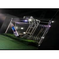 Buy cheap Soccer Goalkeeper Robot System Automation Solutions For Entertainment / Training from wholesalers