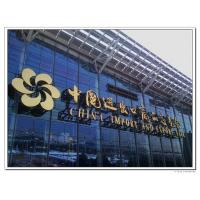 2012 year china import and export commodity fair,112th china autumn canton fair Manufactures