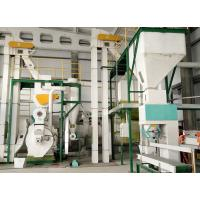 China Complete 1-2t/h Wood Pellet Production Line Made EFB ISO Certification on sale