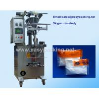 Quality Automatic back sealing powder packing machine/flour packaging machine for sale