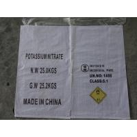 98.5% Min White Potassium Nitrate Saltpeter 100% Soluble Cas No 7757-79-1 Manufactures