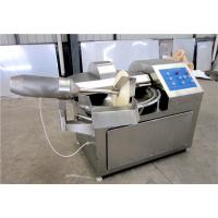 Low Noise Meat Chopper Machine Fast For Industry 40L Capacity Easy To Operate Manufactures