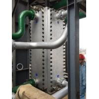 High Efficient Bundle Welded Plate And Frame Heat Exchanger316L Ti  2205 Manufactures