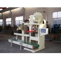 10T/H Capacity Powder Bagging Machine; Powder Packing Machine,Fertilizer Powder Bagging Machine 200 Bags / Hour Manufactures