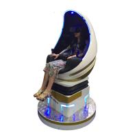 Special Effect 1 / 2 / 3 Seat 9D VR Cinema / Virtual Reality Egg For Business Manufactures