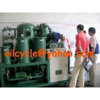 Buy cheap Transformer Oil Filtration Vacuum Oil Purifier from wholesalers