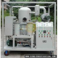 Fixing Type Vacuum Oil Purifier Working Pressure Mpa ≤ 0.2 380V/3P/50Hz Low Noise Manufactures