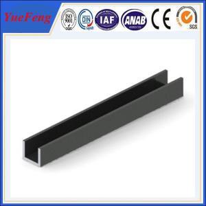 OEM aluminum channel extruded aluminum profile manufacture, wholesale aluminum enclosure Manufactures