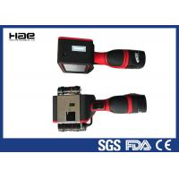 HAE -128 5 Inch Handheld Inkjet Printer Automatic Grade And Letterpress Plate Type Manufactures