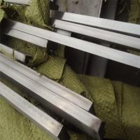 Grade 420J2 3Cr13 Stainless Steel Flat Bar Hot Rolled 420 Stainless Steel Flat Iron Manufactures