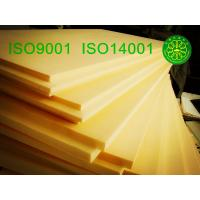 China Energy Saving XPS Foam Board XPS Insulation Board For Building Walls on sale