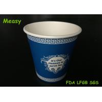 China Custom American Style 8oz Disposable Paper Cups Blue Color Printing on sale