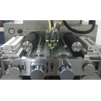 Automatic Control Pharmaceutical Machinery Small Capacity S403 For Cosmetic / Food Industries Manufactures