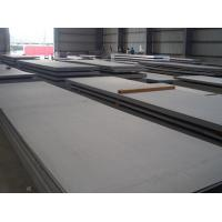 0.3mm - 3mm Stainless Steel Plate Manufactures