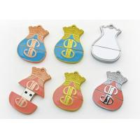 Cute Mini Purse Shaped USB Flash Drives Device Creative Gifts USB Drives Manufactures