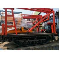 Multifunctional Horizontal Directional Drilling Equipment For Water Wells Manufactures