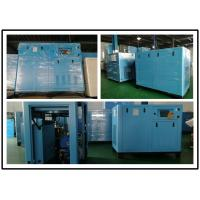 300KW 400hp Screw Air Compressor , Direct Driven Air Compressor Low Noise Manufactures