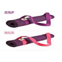 Quality 100% Cotton Custom Logo Yoga Mat Strap / Yoga mat Sling Strap for sale