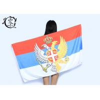 Russia Flag Logo Microfiber Pool Towels Easy Care Softness Absorbency Manufactures