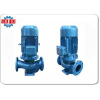 China Vertical Water Self Priming Centrifugal Pump High Flow Rate For Explosive Liquids on sale