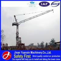 China QTD125 Yuanxin luffing jib tower crane spare parts on sale