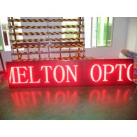 Sports Commercial P10 Scrolling LED Sign High Brightness 100 Meters Manufactures