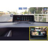 On Dash Car DVR Car Reverse Parking System Buit In Gps Navigation with ADAS 8 Inch Screen Manufactures